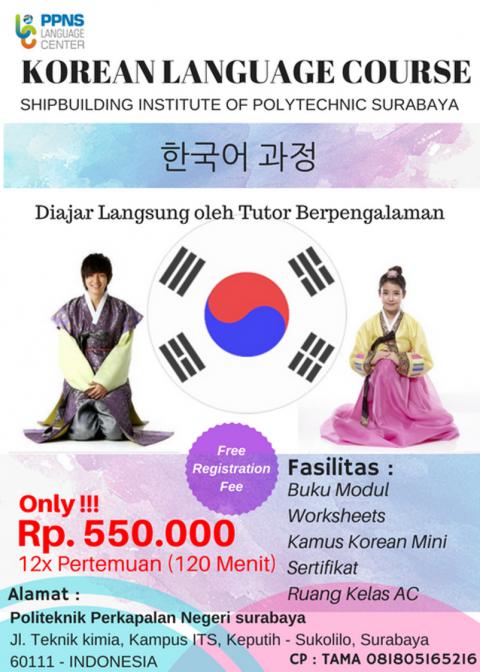 Student Exchangein Korea